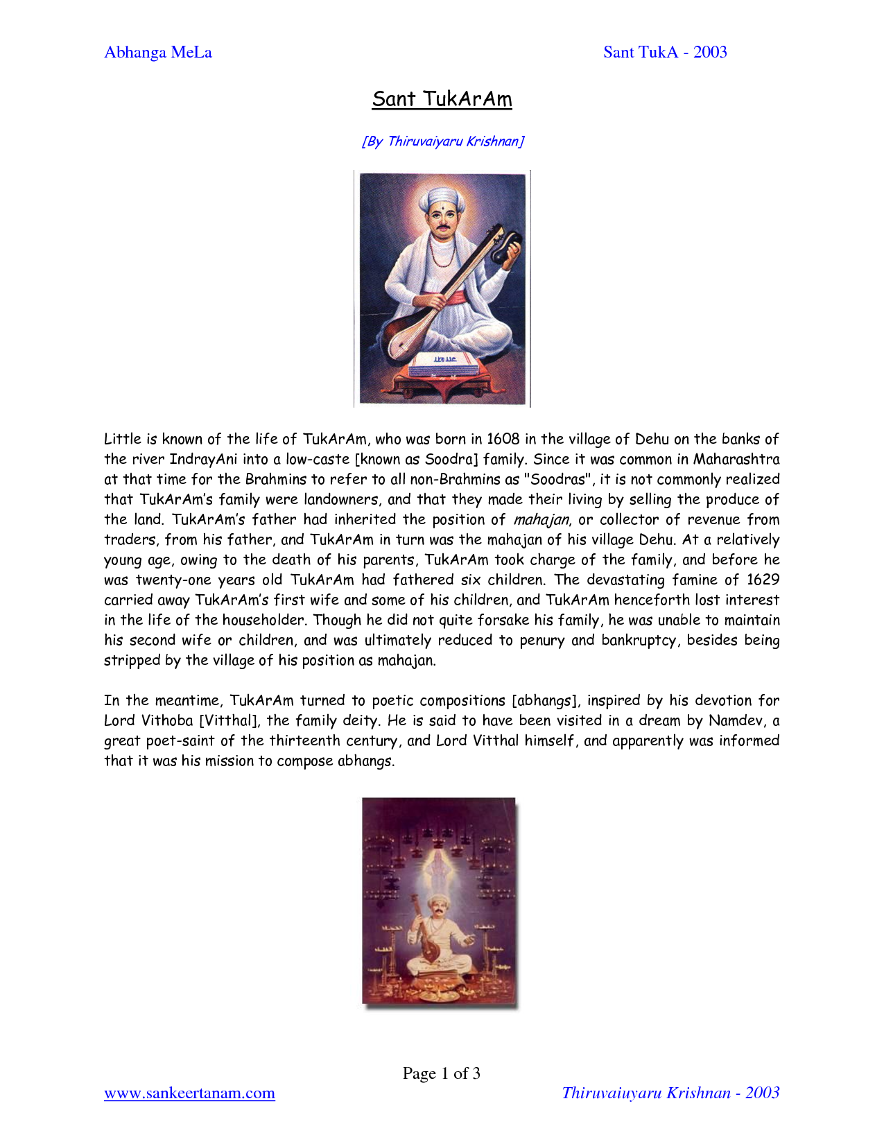 essays on sant tukaram Similarities between essays and reports thucydidesthe oration of pericles  related post of essay in marathi language on sant tukaram images.
